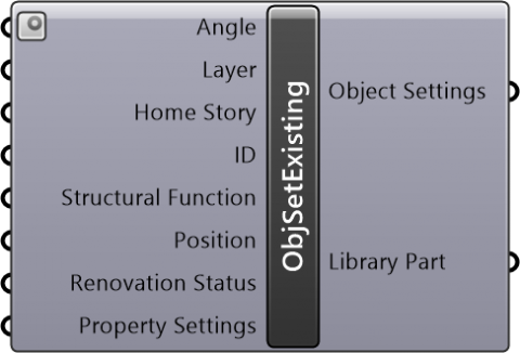 Object Settings Existing